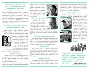 Brochure_2012-2